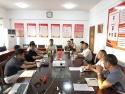 华策行商业运营第三次项目推进会在协会